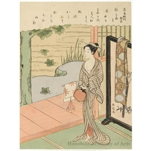 Suzuki Harunobu: Autumn Wind, after the Poem by Fujiwara no Toshiyuki - Honolulu Museum of Art