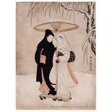 鈴木春信: Lovers Sharing an Umbrella - ホノルル美術館