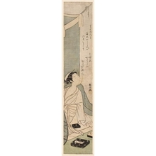 Suzuki Harunobu: Woman under a Mosquito Net - Honolulu Museum of Art