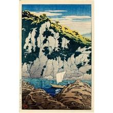 川瀬巴水: Horai Rock, Kiso River - ホノルル美術館