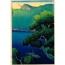 Kawase Hasui: Tsuta Marsh, Mutsu - Honolulu Museum of Art