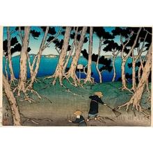 Kawase Hasui: Katsura Island, Matsushima - Honolulu Museum of Art