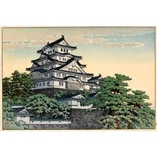Kawase Hasui: Himeji Castle - Honolulu Museum of Art