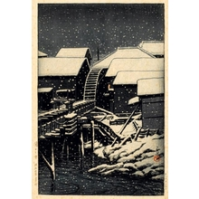 Kawase Hasui: Snow at Sekiguchi - Honolulu Museum of Art