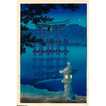 Kawase Hasui: Starlit Night, Miyajima - Honolulu Museum of Art