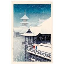 Kawase Hasui: Spring Snow, Kiyomizu Temple, Kyoto - Honolulu Museum of Art