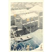 Kawase Hasui: Ochanomizu - Honolulu Museum of Art