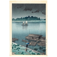 Kawase Hasui: Early Summer Rain, Arakawa - Honolulu Museum of Art