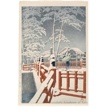 Kawase Hasui: Yakumo Bridge at the Nagata Shrine, Kobe - Honolulu Museum of Art