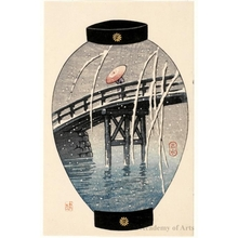 川瀬巴水: Bridge in the Snow Design on Lantern (descriptive title) - ホノルル美術館