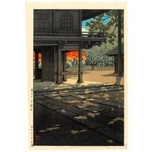川瀬巴水: Heirin Temple, Nobidome - ホノルル美術館
