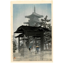 Kawase Hasui: Zentsüji Temple, Sanshü - Honolulu Museum of Art