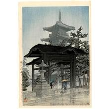 川瀬巴水: Zentsüji Temple, Sanshü - ホノルル美術館