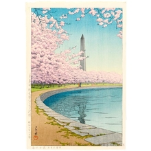 川瀬巴水: The Washington Monument on the Potomac River - ホノルル美術館