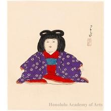Kawase Hasui: Ishö Ningyö (Costume Doll) - Honolulu Museum of Art