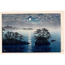 川瀬巴水: Matsushima, Futagojima - ホノルル美術館