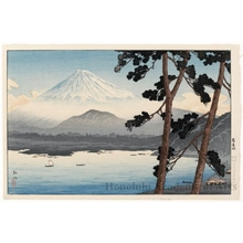 Takahashi Hiroaki: Mt. Fuji and A Lake - Honolulu Museum of Art