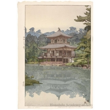 Yoshida Hiroshi: The Golden Pavilion - Honolulu Museum of Art