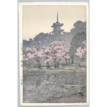 Yoshida Hiroshi: Sankei-en (Later printing by Toshi Yoshida) - Honolulu Museum of Art