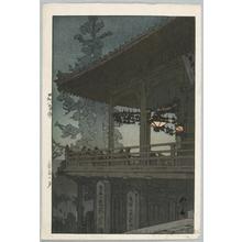 吉田博: Evening in Nara (Later printing by Toshi Yoshida) - ホノルル美術館