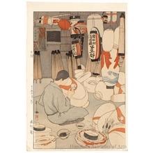 吉田博: A Lanternmaker - ホノルル美術館