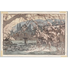 吉田博: A Spa in Spring (Later printing by Toshi Yoshida) - ホノルル美術館