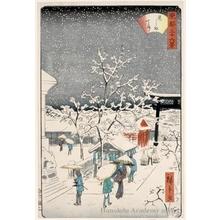 二歌川広重: Yushima Shrine - ホノルル美術館