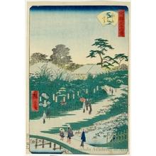二歌川広重: Muköjima Hanayashiki Nanakusa - ホノルル美術館