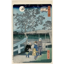 Utagawa Hiroshige II: Mimeguri Embankment and the Sumida River - Honolulu Museum of Art
