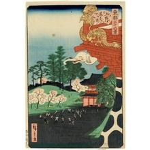 二歌川広重: Ueno - ホノルル美術館