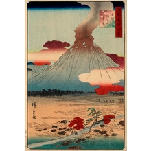 Utagawa Hiroshige II: Distant View of Mount Asama - Honolulu Museum of Art