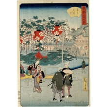 Utagawa Hiroshige II: The Tenjin Shrine at Kameido - Honolulu Museum of Art