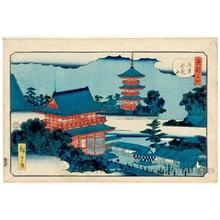 Utagawa Hiroshige II: Asakusa Kinryüzan - Honolulu Museum of Art
