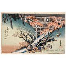 Utagawa Hiroshige: Maple Trees at Tsüten Bridge - Honolulu Museum of Art