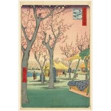 Utagawa Hiroshige: Plum Garden, Kamata - Honolulu Museum of Art