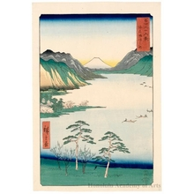 Utagawa Hiroshige: Lake Suwa in Shinano Province - Honolulu Museum of Art