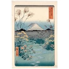 歌川広重: The Ötsuki Plain in Kai Province - ホノルル美術館