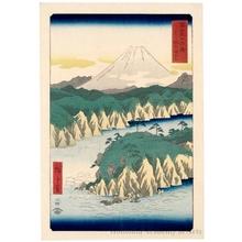 歌川広重: Lake at Hakone - ホノルル美術館