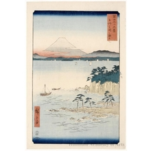 Utagawa Hiroshige: The Sea of the Miura Peninsula in Sagami Province - Honolulu Museum of Art