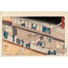 Utagawa Hiroshige: Akasaka (Station #37) - Honolulu Museum of Art