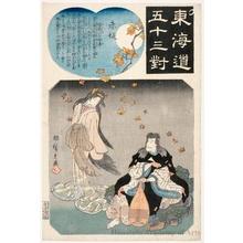 Utagawa Hiroshige: Akasaka - Honolulu Museum of Art