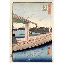 歌川広重: Distant View of Kinryüzan Temple and Azuma Bridge - ホノルル美術館