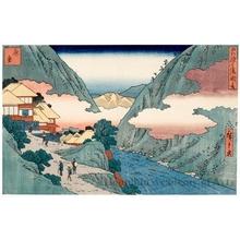 Utagawa Hiroshige: Sokokura - Honolulu Museum of Art