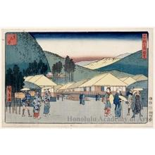 Utagawa Hiroshige: Ashinoyu - Honolulu Museum of Art