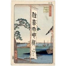 歌川広重: Sumiyoshi Festival, Tsukudajima - ホノルル美術館
