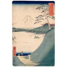 歌川広重: Misaka Pass in Kai Province - ホノルル美術館