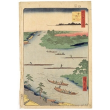 Utagawa Hiroshige: Nakagawa River Mouth - Honolulu Museum of Art