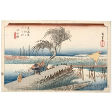 Utagawa Hiroshige: Yokkaichi : The Mie River (station # 44) - Honolulu Museum of Art