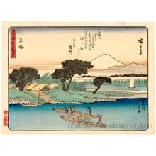 Utagawa Hiroshige: Hiratsuka (Station #8) - Honolulu Museum of Art