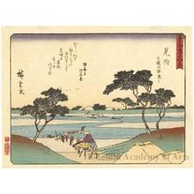 Utagawa Hiroshige: Mitsuke (Station #29) - Honolulu Museum of Art